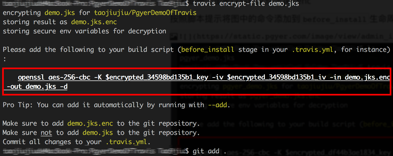 命令加密文件输出